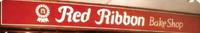 Red-ribbon-bakeshop-logo-1979