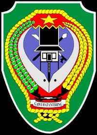 Seruyan