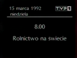 TVP1 from 14.03.1992 closedown