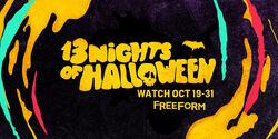 Freeform's13nightsofhalloween