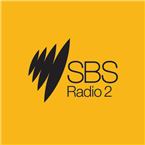 SBS Radio 2 old