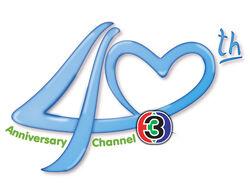 Thai-tv3-40th-anniversary