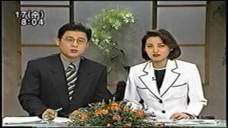 96 04 17 KBS2 《 생방송 아침을달린다 》 OPED 방송영상입니다