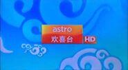 Astro Hua Hee Dai HD - Channel ID