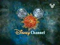 DisneySunCooler1999