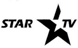 STAR TV 1990