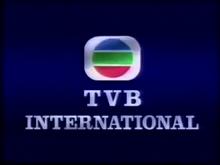 1991 TVB International logo