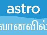 Astro Vaanavil