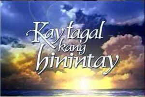 Kay tagal kang hinitay titlecard