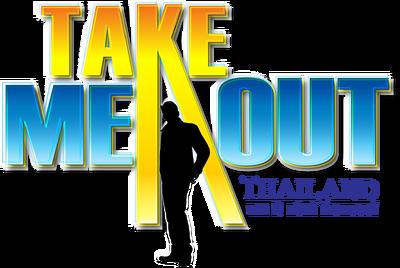 TV 03TakeMeOut Logo
