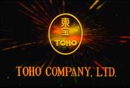 Toho Logo (Godzilla 2000 U.S. trailer)