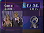 WEWS Wheel of Fortune promo 1990