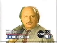 ABC 33-40 Station ID with Dennis Franz