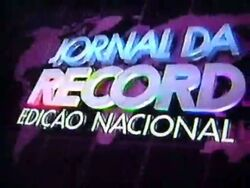 JR Regional 1992