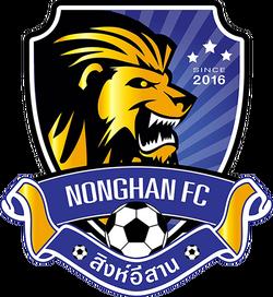 Nonghan FC 2016