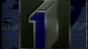 Regreso al futuro - Cortinilla TVE1 1991-0