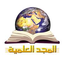 Almajd Alelmeah