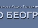 Radio Belgrade