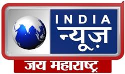 India News Maharashtra