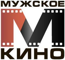 Muzhskoe-600x350