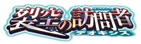 Pocket monsters movie 2004 jap logo