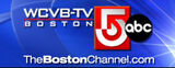 WCVB header logo 2000s
