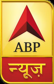 ABP News 2017