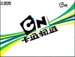 CartoonNetwork-Australia-ID10