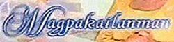 Magpakailanlogo2006