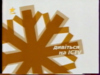ScreenShot-VideoID-9If0GMSVdWE-TimeS-24