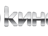 HD Kino 2