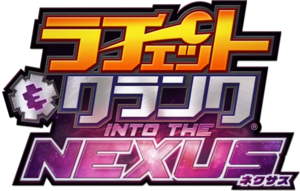Ratchet & Clank - Into the Nexus (Japan)