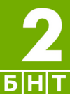 BNT2 logo