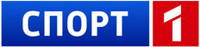 200px-Sport 1 rusTVchannel