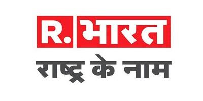 Republic Bharat Rashtra ke Naam