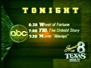 WFAA It Must Be ABC 1992