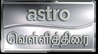 Astro Vellithirai