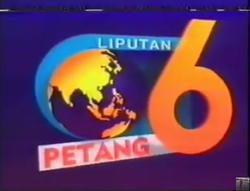 Liputan 6 petang 1996-2000