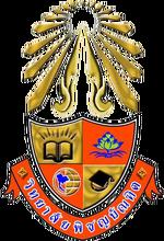 Pitchayabundit College FC 2017