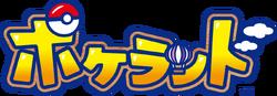 Pokéland logo