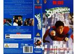 Superman-the-movie-widescreen-4952l