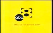 WFAA-TV 1997