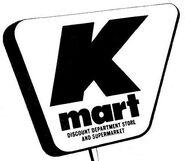 27 Kmart logo 1973
