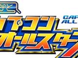 Capcom All-Stars