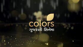 Colors Gujarati Cinema cover picture