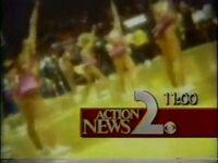 KCBS News 1988