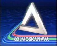 Kolmoskanava lopputunnus 1986-1990