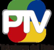 PTV Paraguay