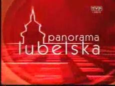 Panorama Lubelska 2007