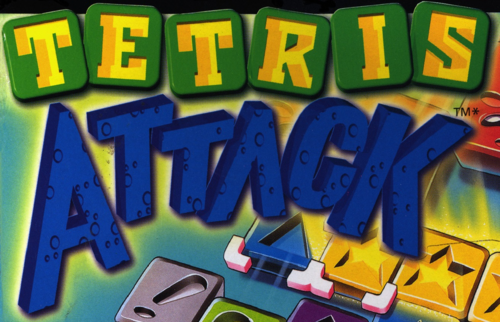TetrisAttack Logo